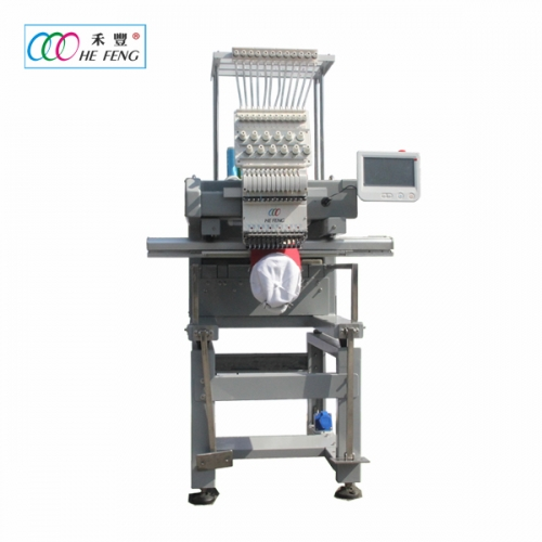 Single Head Embroidery Machine For Cap
